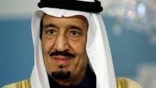 King Salman holds phone talks with regional leaders