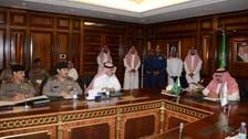 Saudi Arabia beefs up security on borders, key facilities