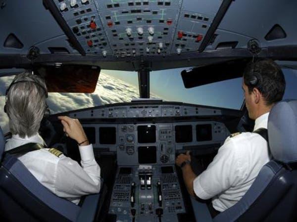 أوروبا تتبنى وجود طيارين في قمرات قيادة الطائرات