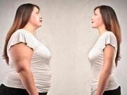 لهذا السبب.. لا تعتمد مؤشر كتلة الجسم مقياساً لصحتك