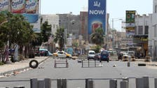 Sources:  15 Houthi rebels killed in ambush in southern Yemen