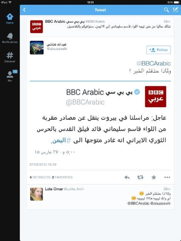 BBC TWEET qasem soleimani twitter