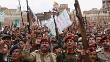 یمنی فوج نے میدی کے محاذ سے 30 باغی گرفتار کر لیے