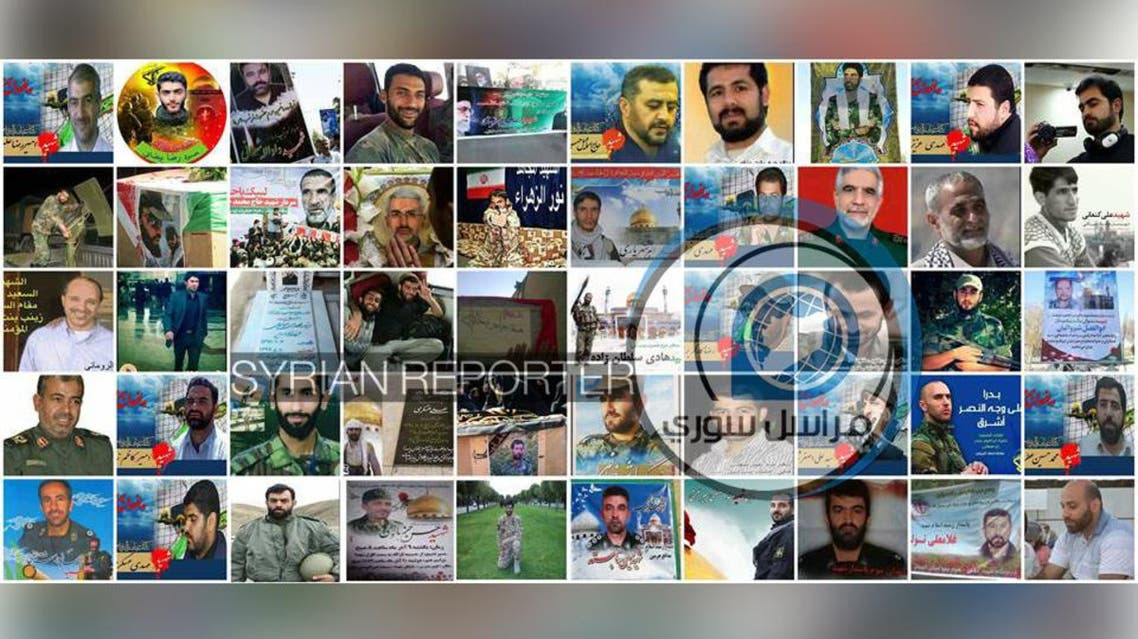 سوريون يوثقون مقتل 50 إيرانياً