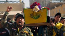 Officer says 'major sacrifices' needed to retake Tikrit from ISIS