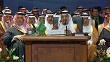 King Salman vows to continue Yemen campaign