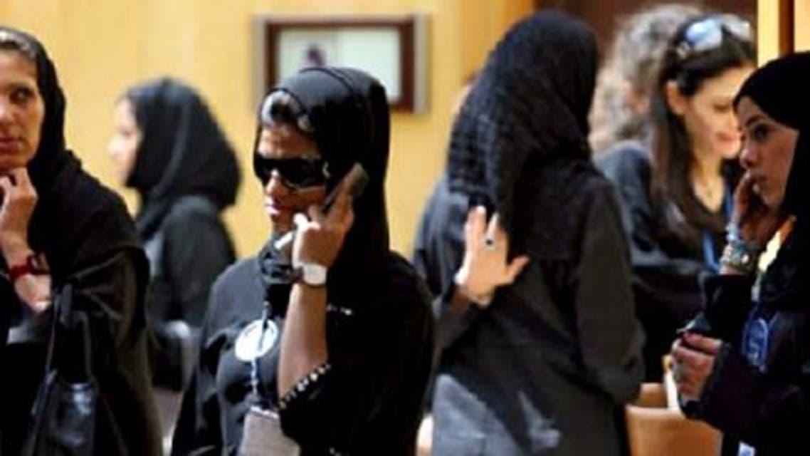 سيدات سعوديات نساء ثروات
