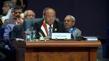 مدير مكتب الرئاسة اليمنية: #هادي سيعود خلال أيام