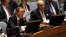 Ban Ki-moon urges U.N. talks to prevent long Yemen conflict
