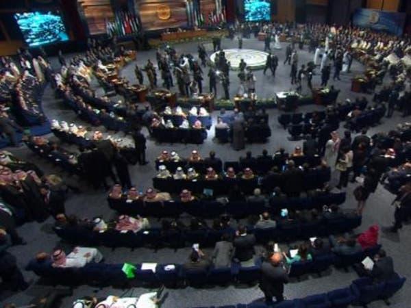 مشروع بيان القمة يؤيد عاصفة الحزم ضد الحوثيين