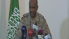 Saudi-led strikes destroy 'most' Houthi missiles