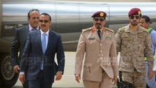 Exclusive: Saleh offered Saudi Arabia anti-Houthi coup for immunity