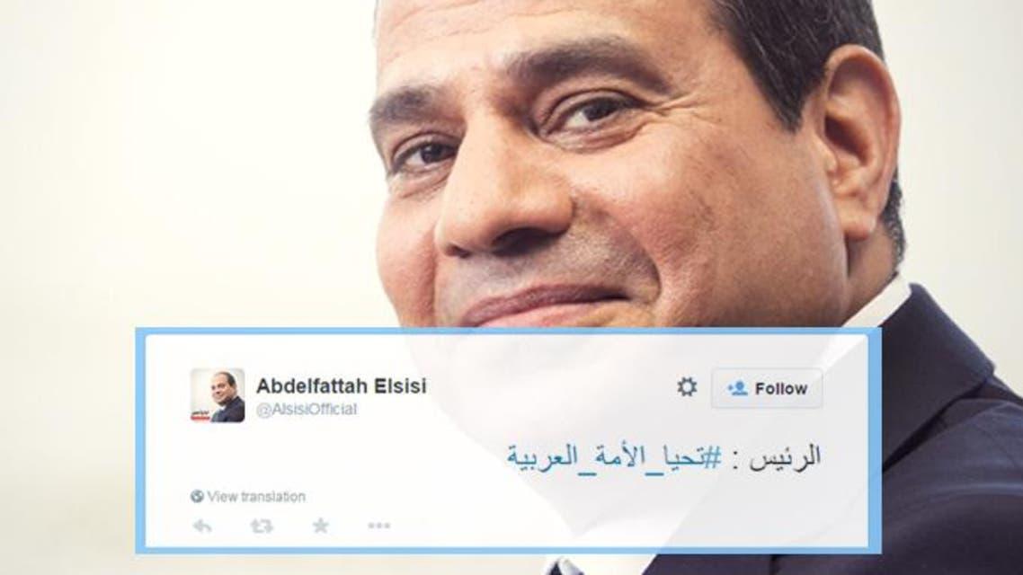 """السيسي يطلق هاشتاغ """"تحيا الأمة العربية"""""""