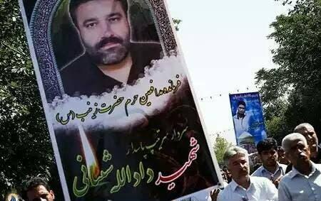 القيادي في الحرس الثوري داد الله شساني