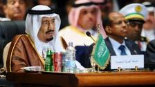 حوثی ملیشیا نے وارننگ مسترد کر دی تھی: شاہ سلمان