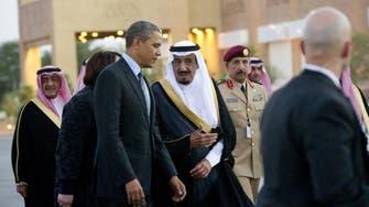 Analysis: Why is Obama visiting Saudi Arabia again?