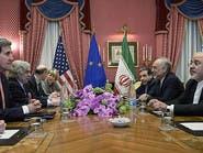 ماذا لو فشل التوصل إلى اتفاق #نووي مع #إيران؟