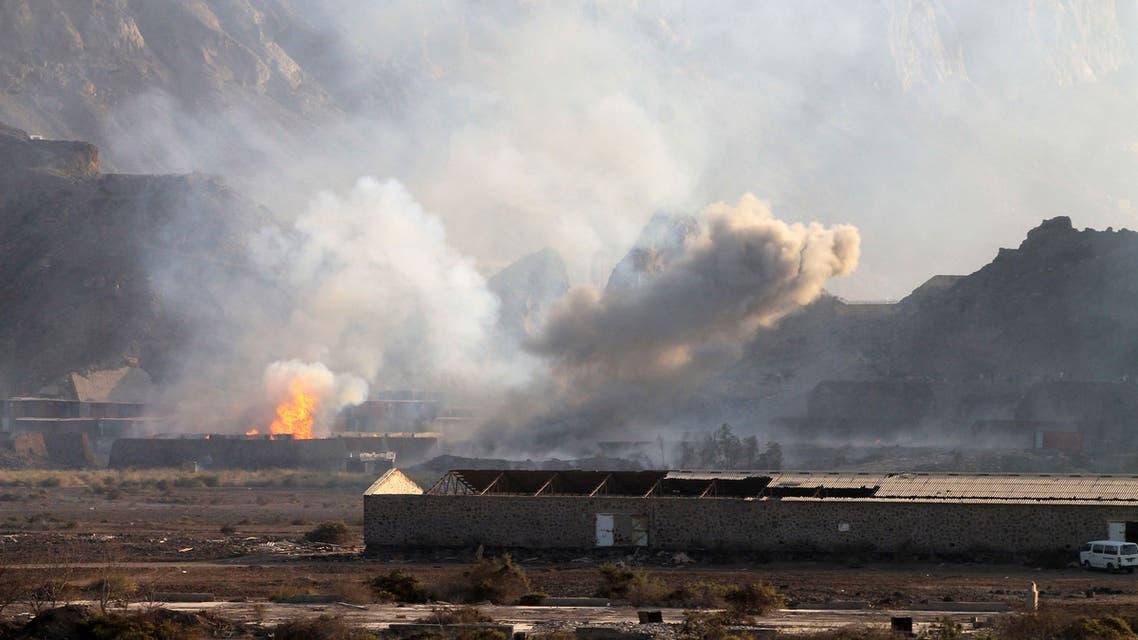 Yemen Aden arms depot AFP