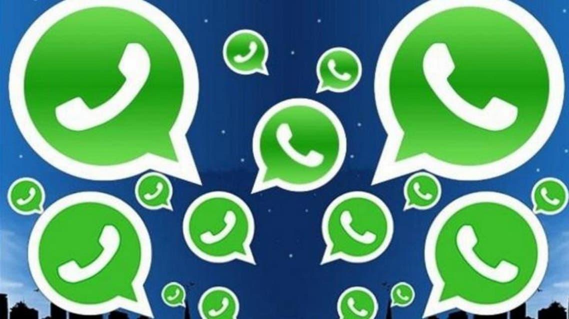 مكالمات واتساب الصوتية