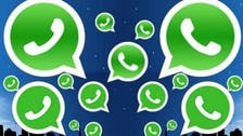 Saudi telecom claims no responsibility for WhatsApp outage