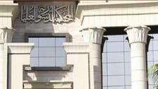 Egypt jails two on Israel spy charges: judicial official