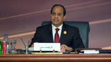 Egypt calls for joint Arab military force at summit