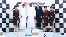 Formula 1 fever kicks off in Abu Dhabi with 60,000 tickets on sale