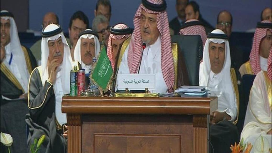 THUMBNAIL_ سعود الفيصل يرد على رسالة بوتين للقمة العربية