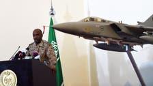 Decisive Storm' targeting Houthi 'ballistic missiles'