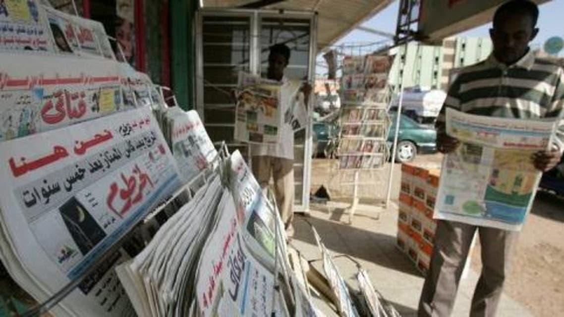 صحف السودان
