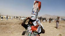One of Saleh's sons allegedly wounded in Yemen