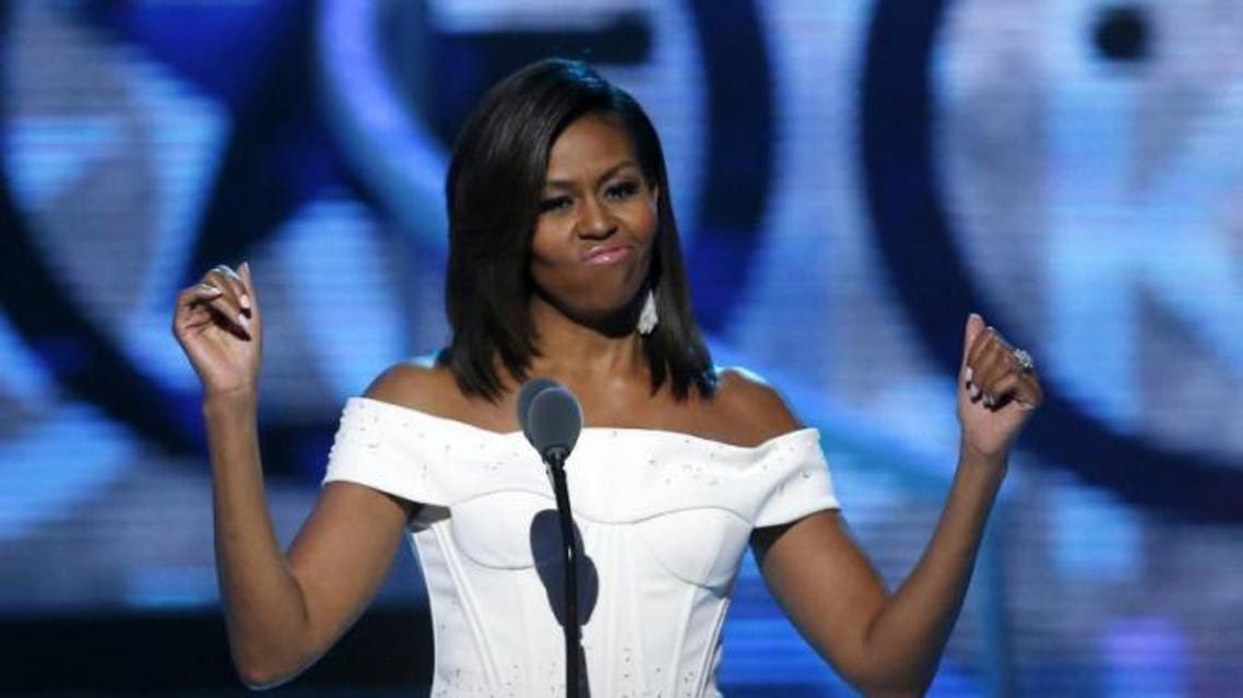 The first lady was the most heralded participant at the 5th annual event. (File photo: AFP)