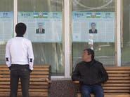 أوزبكستان.. انطلاق الانتخابات الرئاسية بلا معارضين