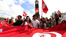 Tunisians march against extremism after attack