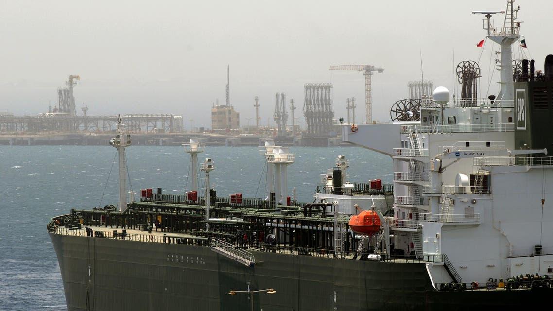 Kuwaiti tanker oil AP