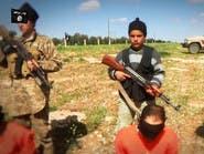 #داعش يشرك أطفالا في عملية إعدام جماعي للمرة الأولى