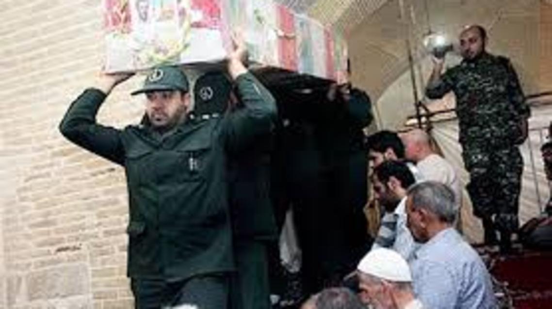 قتلى الحرس الثوري الايراني