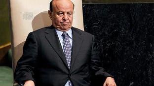 رئيس اليمن يؤكد على ضرورة تنفيذ اتفاق الرياض