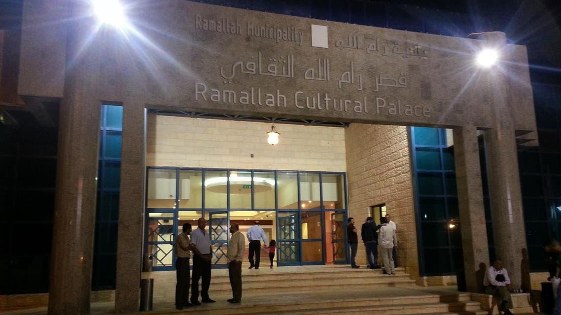 قصر رام الله الثقافي