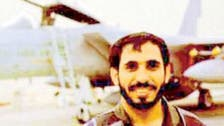 Saudi pilot who made history by downing two fighters in 30 secs