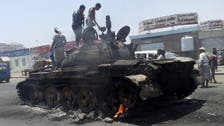 علی صالح کی وفادار فورسز کی عدن کی جانب پیش قدمی