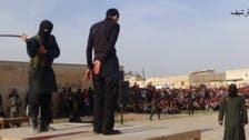 """تنظيم """"داعش"""" يعدم 7 من عناصره في حلب"""
