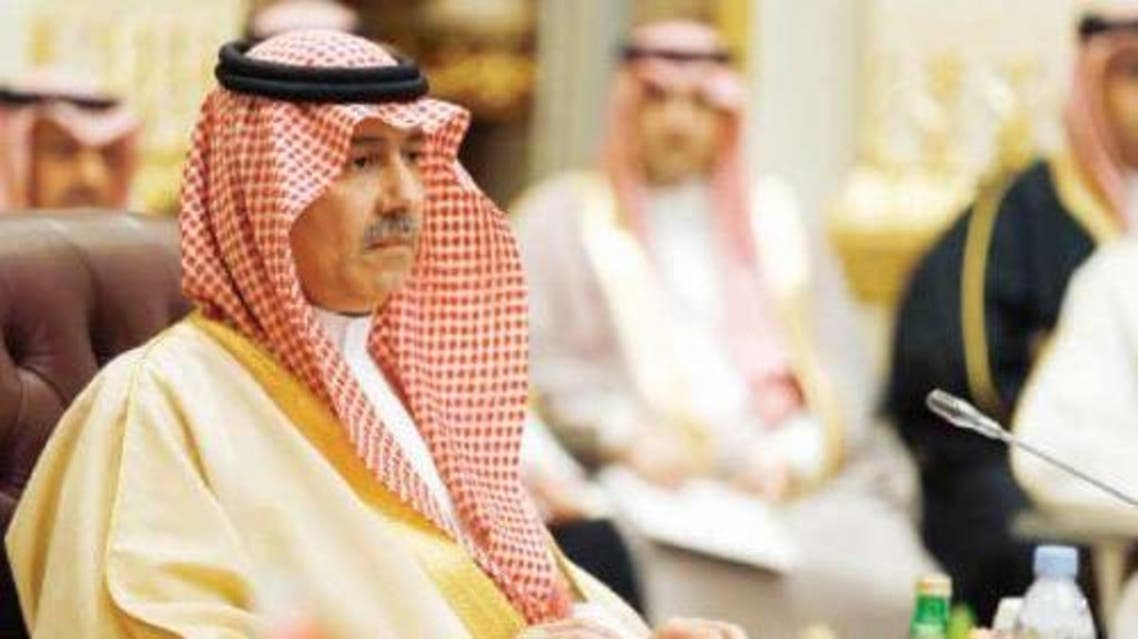 Saudi GCC