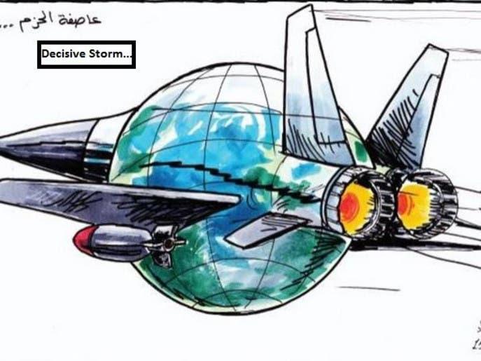 By Habib Hadad - Al-Hayat (Saudi) newspaper