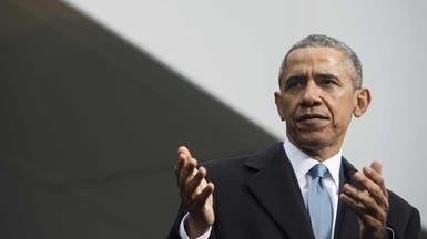 #أوباما يأمر بفرض عقوبات على قراصنة الإنترنت