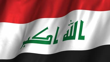 """شرطة العراق تسعى لدخول موسوعة """"غينيس"""" بأكبر علم وطني"""