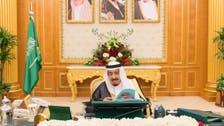 King Salman open to meeting Yemen political parties