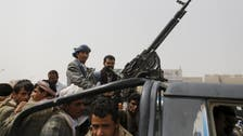 واشنطن تتهم الحوثيين بتهديد الملاحة الدولية
