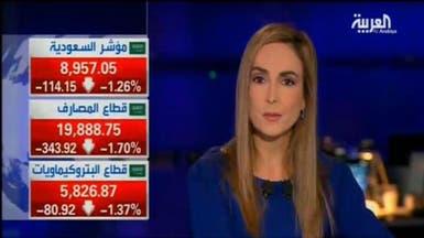 تباين أداء أسواق الخليج ومؤشر السعودية دون 9000 نقطة