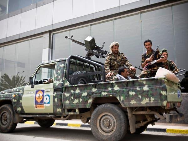 الحوثي يغلق مقر منظمة مكافحة الاتجار بالبشر في صنعاء